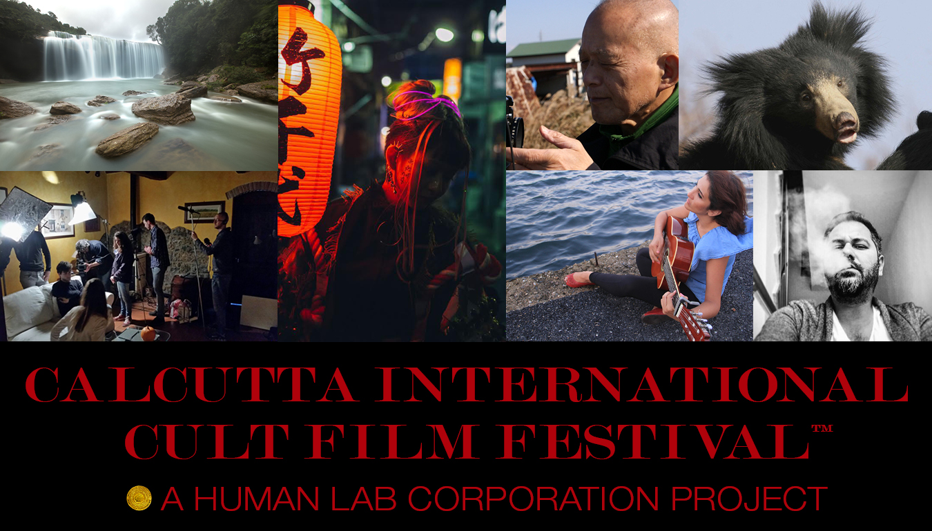 Cult Critic: Calcutta International Cult Film Festival