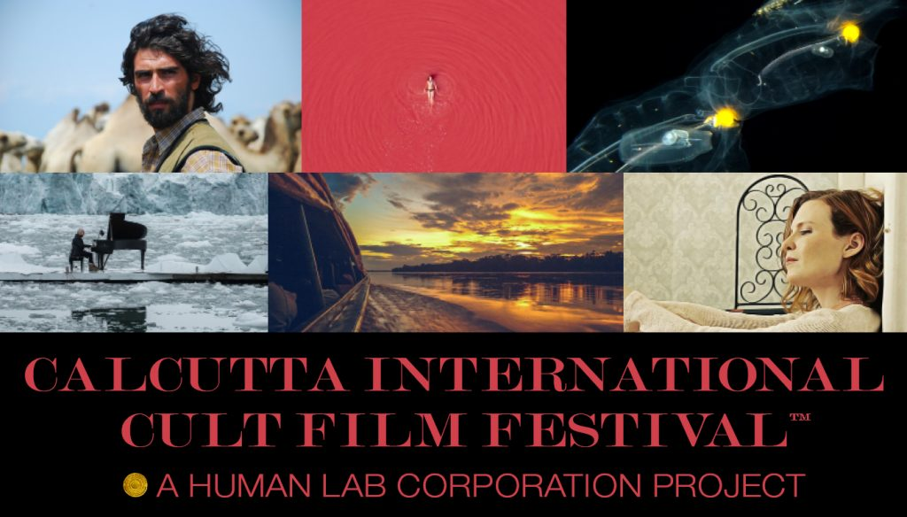 Cult Critic Film Magazine: Calcutta International Cult Film Festival